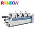 El calendario de la máquina de impresión, impresión en color cuatro equipos, offset de prensa