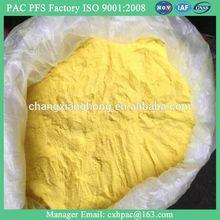 enamel ozone polyaluminium chloride for water treatment