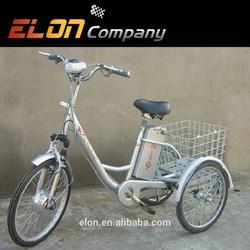 2015 new electric bike 250W mini 3 wheel