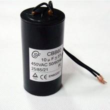 5UF 450V Pump Capacitor CBB60