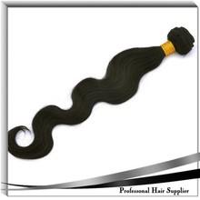 YIWU YILU 6A Virgin Brazilian Virgin ,Human Hair Weaving Body Wave