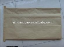 Paper plastic bag insert/Paper plastics compound sacks/paper bag Pe woven inner bag