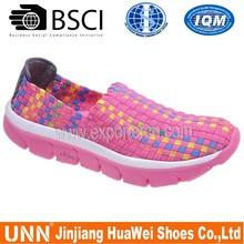 2015 coloured handmade elastic woven shoes