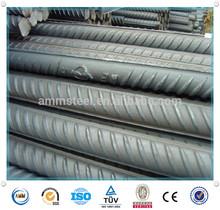 hot sale! best price !Deformed Steel Bars steel rebar, deformed steel bar, iron rods for construction/concrete