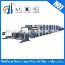 2015 Napkin Flexo Printing Machine (8 Colors Printing)