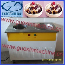 New design Ice Whipping Machine