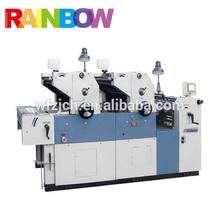 2 color offset printing machine heidelberg standard
