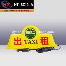Taxi roof led bulb lamp car tops lighting