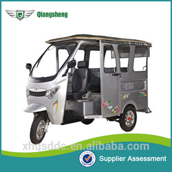 2014 china manufacturing cheap three wheel electro tricycle