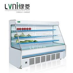 meat fruit vegetable using display fridge / commercial refrigerator / cooler display