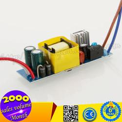 HWG1218-3 AC 85-265V 650mA Dimmable LED Driver for PAR / E27 / GU10 Light