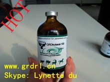 guangren Anabolic injection Vitamin B12 + Butafosfan injection made in shijiazhuang