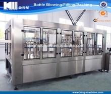 China Water Purification Plant Cost