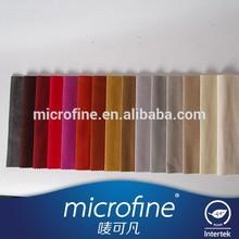 Shrink-resistant short velvet premium sofa fabric bonding with TC