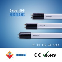 UV lamp uv germicidal lamp 58W 65W 80W 85W 100W 125W