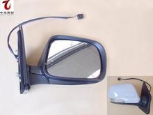 GREAT WALL HOVER M4 DOOR MIRROR 8202120-S09
