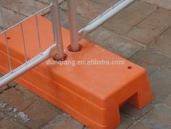 Temporary Fence Stays / Temporary Fence Feet
