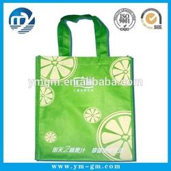 Foldable pp non woven shopping bag & non woven gift bag
