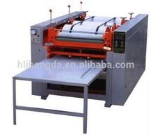 PP/PE Woven Bags Printing Machine