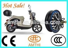 electric motorcycle hub motor, rear wheel hub motor,max motor motorcycle