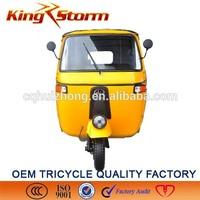 2015 Chinese alibaba express motorcycles cng 200cc bajaj three wheeler auto rickshaw price for sale