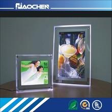 latest design digital clear acrylic photo frame