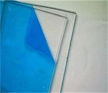 Professional soft protective film for glass