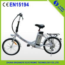 Electric folding bike mid drive motor