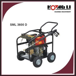 SML3600D diesel oil high pressure car cleaner