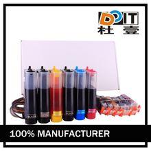 Bulk ink system ciss refill kits for CANON pgi450 cli451