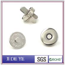 18mmx4mm nickel ultra thin magnet bag