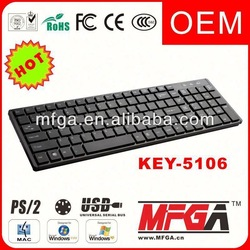 air fly mouse keyboard