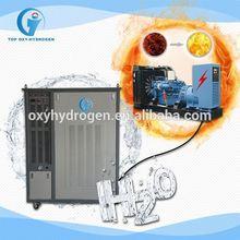 CE Certification 220v generator diesel silent small saving fuels