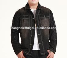men's vintage jean jacket old design denim jacket for men