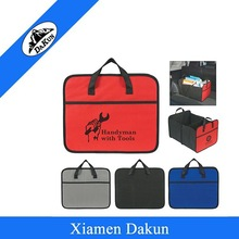Tote Folding Trunk Organizer for car DK14--2499/Dakun