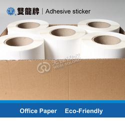 sticker label/brand label/price label made in China