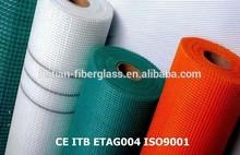 10x10mm 120g/m2 Fiberglass Mesh Cloth