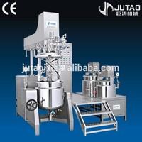 Automatic jacket heating vacuum emulsifying mixer