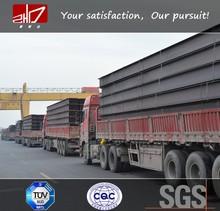 Acero dulce A36 / Ss400 / S235jr / S355j2 / / S355jr / S275jr GB235b q345b125 * 125 H Beam