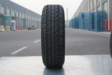 PCR radial car tire with all international certificates