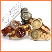 100% Natural Wood Watch With Custom Logo