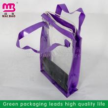 alibaba best selling fashionable linen cosmetic bag