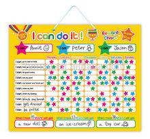 E1002 2015 new item kids learning educational magnetic star chart