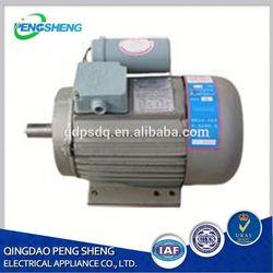 Energy Saving 3 Phase Motor