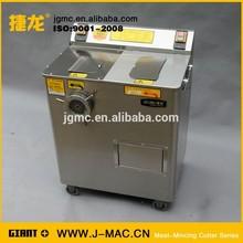 SQJ-22 Floor type metal fresh meat mincer/meat grinder/meat cutter machine
