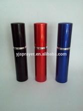 Colorful 5ml Travel Perfume Atomizer Refillable Spray Aluminium Glass Empty Bottle HOT SALE