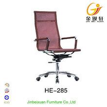 Modern high back lift swivel medical office waiting room chair HE-285