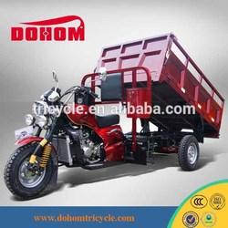 Chongqing 200cc /250cc/ 300cc cargo tricycle /three wheel/motor tricycle