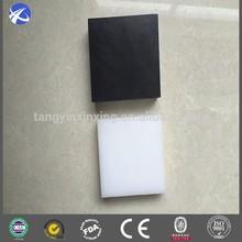 manufacturer china black uhmwpe/hdpe cutting board