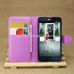 Alibaba china mobile phone cover,bumper case for lg g2 mini,flip cover case for lg l fino